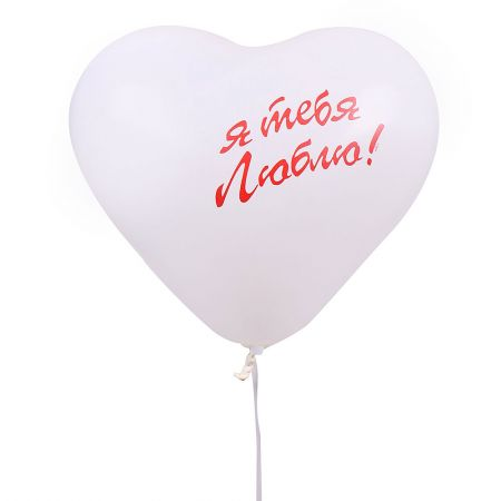 Buy ''Love'' balloon in the online store