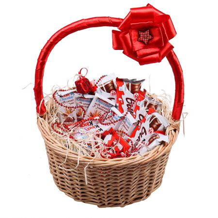 buy kinder basket