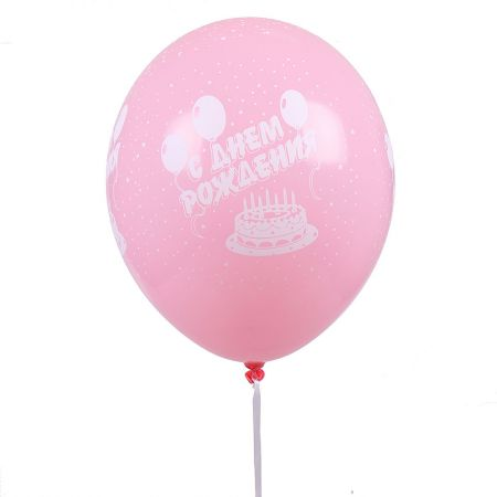Order a helium balloon ''Happy Birthday'' in the online store